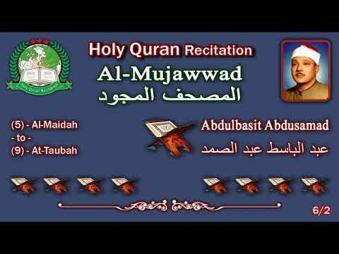 Holy Quran Complete (Mujawwad/المجود) Abdulbasit Abdusamad 6/2 عبد الباسط عبد الصمد