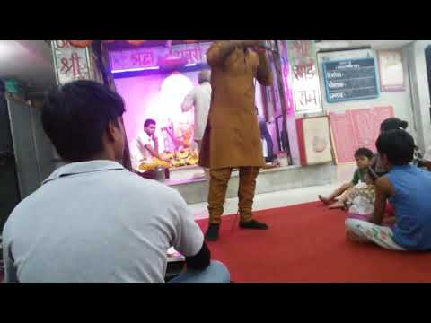 Sankat Ne Ghera H Tuje Tera Ram Pukare By Omprakash Orada Kota