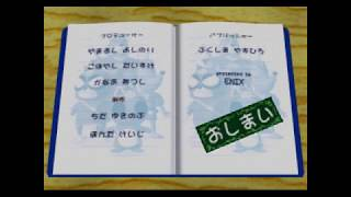 Ending sequence from Ninpen Manmaru, developed by TamTam and released in 1997 for the Sega Saturn by Enix.