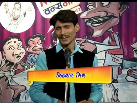 DDUP Poetry by Vikhyat Mishra ' Once More Season 2 (Episode 09)