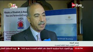 محمد الخياط: منتدى أعمال الطاقة المتجددة أكد قدرة الطاقة على جذب الاستثمارات