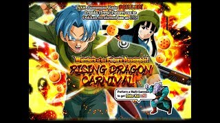 Dokkan Battle Reroll: 1000 Dragon Stones Pull - Rising Dragon Carnival LR Trunks&Mai Summon