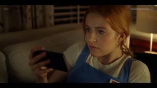 Нэнси Дрю – трейлер, смотрите на КиноПоиск HD