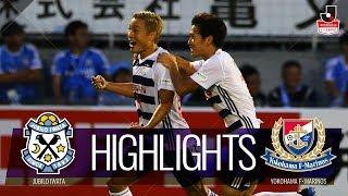 【公式】ハイライト:ジュビロ磐田vs横浜F・マリノス 明治安田生命J1リーグ 第27節 2018/9/22