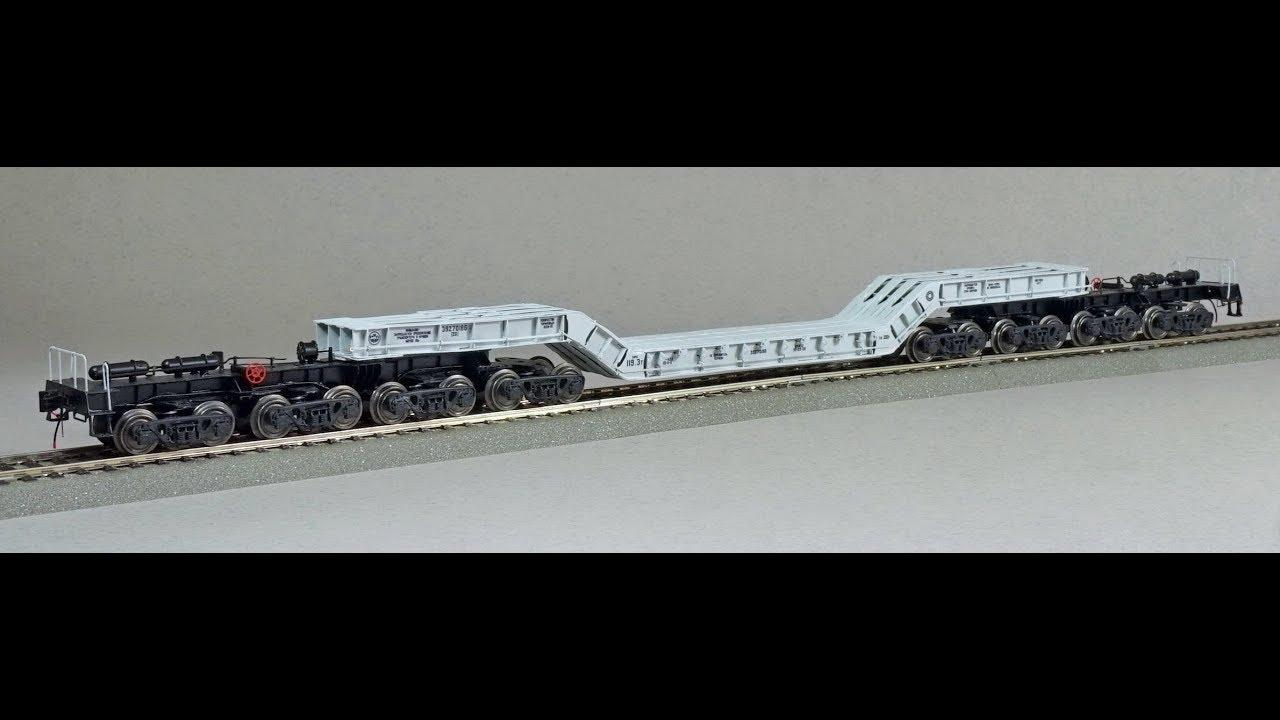 16 осный транспортер цены на конвейеры ленточные
