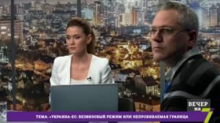 видео Безвизовый режим Украина-ЕС – режим ожидания