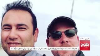 LEMAR News 10 June 2016 / ۲۱ د لمر خبرونه ۱۳۹۵ د غبرګولي