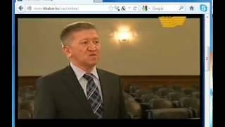 Электронный гражданин - Веб-портал госзакупок РК(, 2012-09-07T12:45:16.000Z)