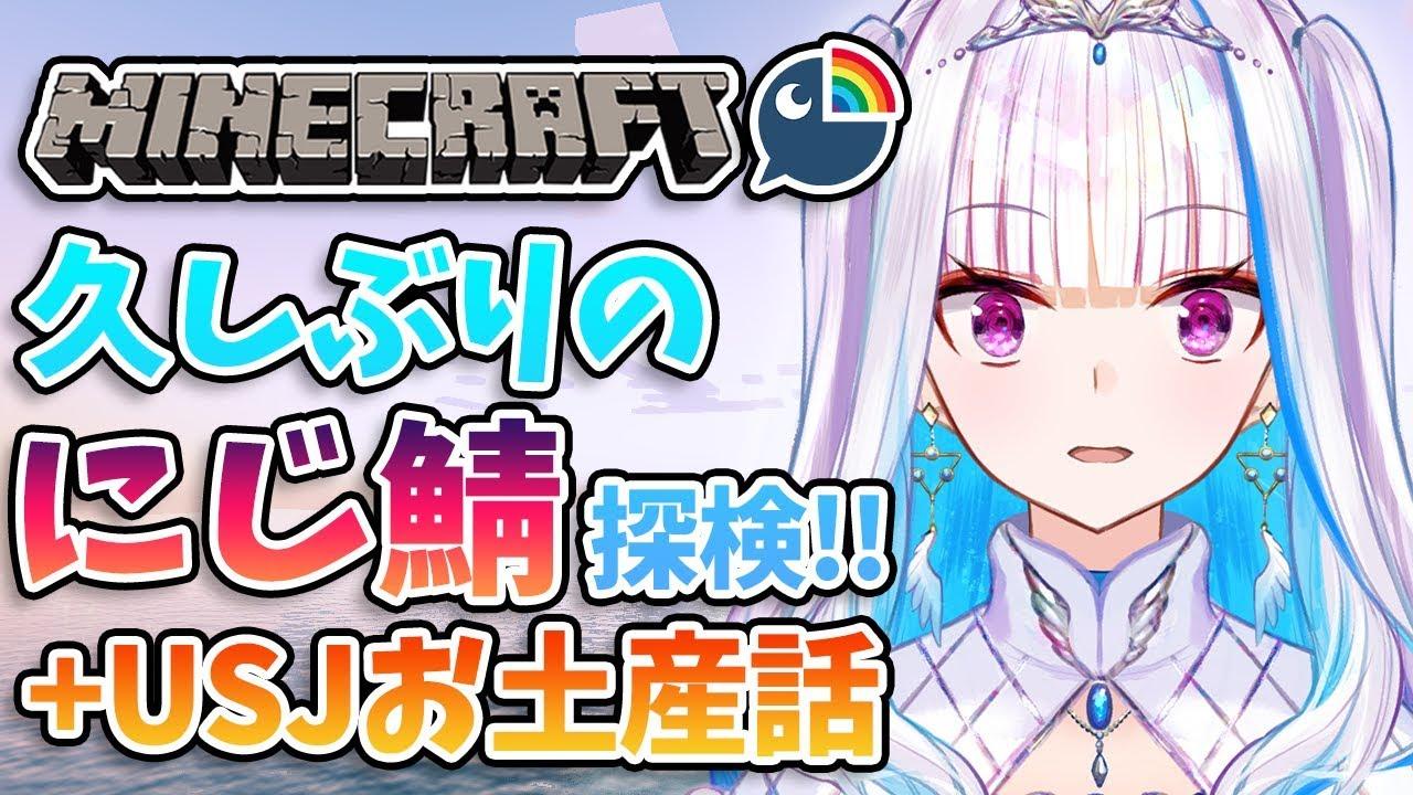 ん youtuber ひま ゲーム らじお YouTubeで暇つぶしするのにおすすめな動画5種類を紹介!!!