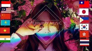 ASIAN MUSIC IN FEBRUARY 2018 | 2/2018 ✓5⃣6⃣