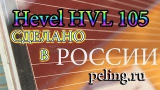 Hevel HVL 105 первый обзор солнечных панелей из аморфного кремния произведенных в России пелинг(, 2017-02-23T12:46:50.000Z)