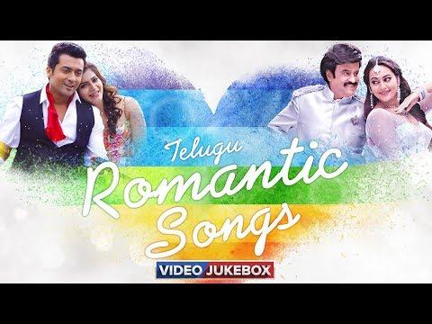 Telugu Romantic Video Songs | Back To Back | Jukebox 2018