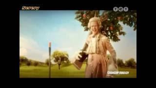 спонсорская реклама сидра Somersby (Сомерсби) (ТЕТ, Украина, август 2016)