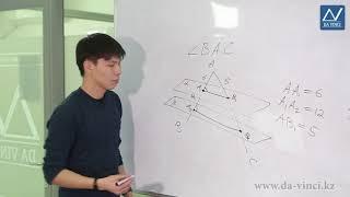 10 класс, 11 урок, Свойства параллельных плоскостей