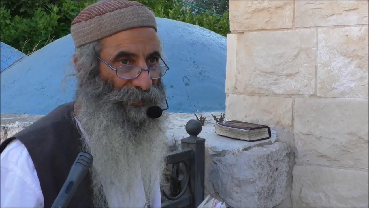 לימוד על ציונם של שמעיה ואבטליון מפי רבי יעקב יוסף כהן