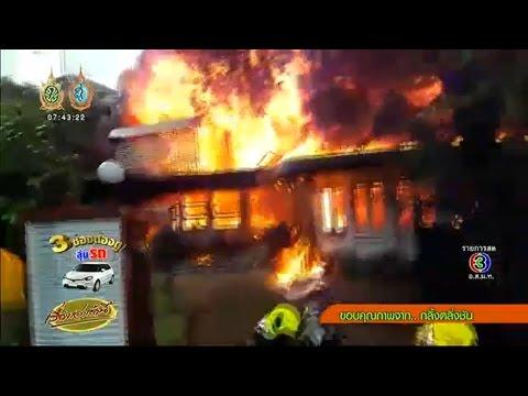 เรื่องเล่าเช้านี้ จนท.ระดมดับเพลิงไฟไหม้บ้านไม้ 2 ชั้นในซอยสวนพลู 6 ย่านสาทร
