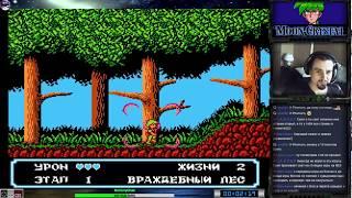Moon Crystal прохождение 100%  Игра на (Dendy, Nes, Famicom, 8 bit) 1992 Live cтрим HD [RUS]