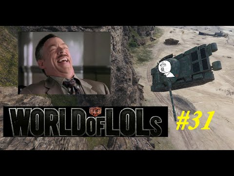 WOT Humor Moments #31 Funny, Bugs, Fails & Epic Wins | World of LOL
