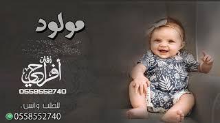 عيد ميلاد  باسم شهد | افخم شيلة عيد ميلاد مولوده 2020