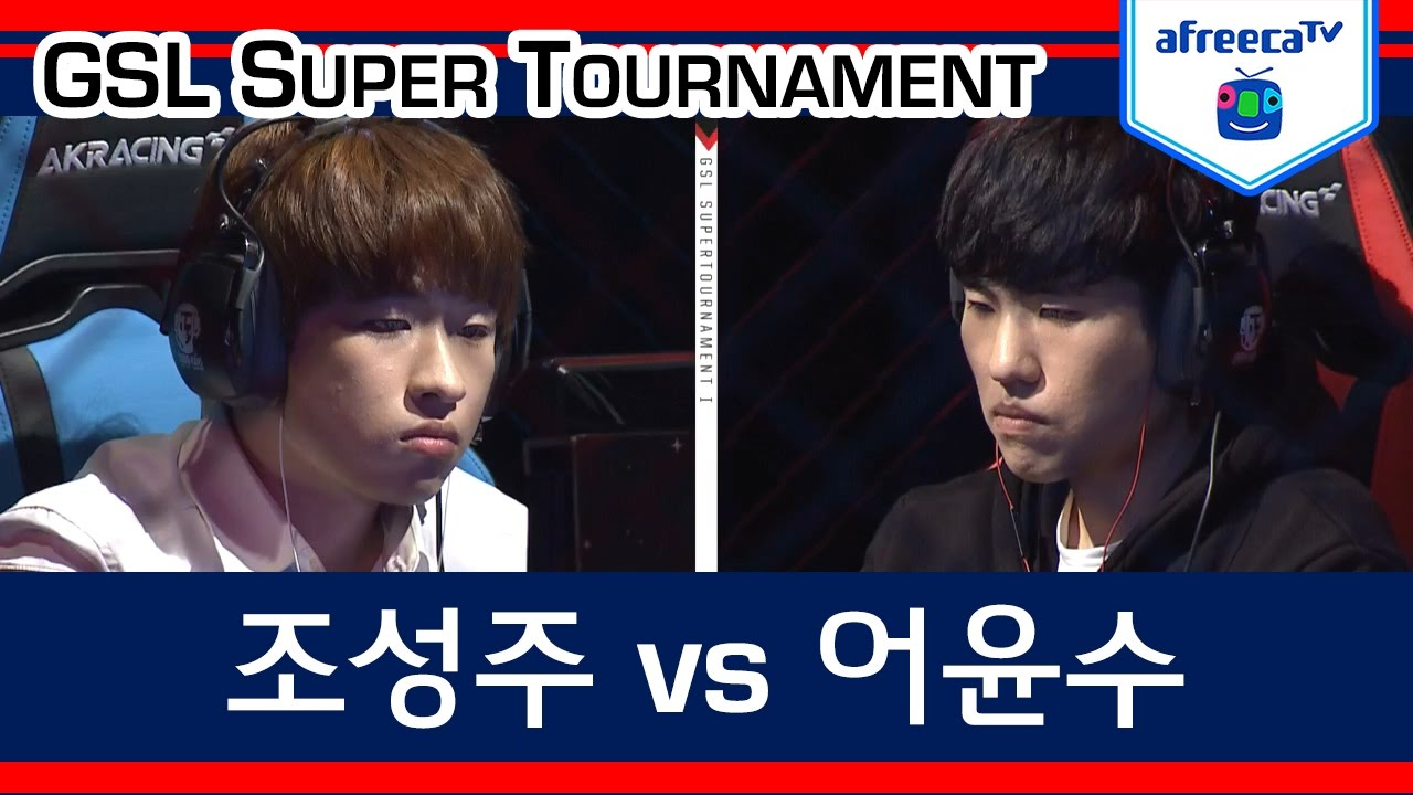 Gsl Super Tournament
