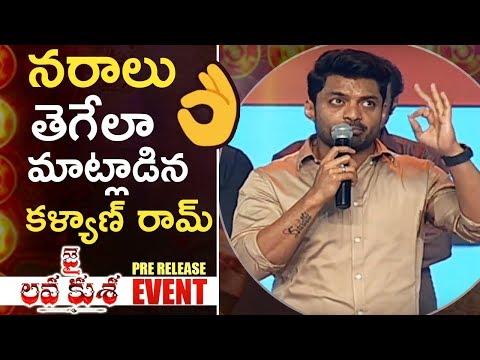 Nandamuri Kalyan Ram Out Standing Speech @...
