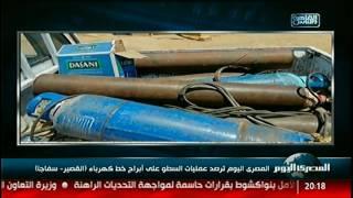 المصرى اليوم ترصد عمليات السطو على أبراج خط كهرباء القصير- سفاجا