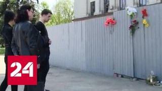 Третий год пожара в Доме профсоюзов: Одесса готовится почтить память погибших