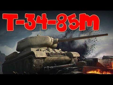 Szybcy i wściekli #164 – T-34-85M i pierwszy POOL