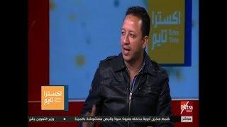 اكسترا تايم | إسلام صادق: البدري يطالب الخطيب بتوفير حارس مرمى أول للأهلي