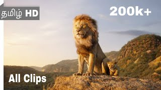 The Lion King (2019) - All Scenes Tamil | Movieclips Tamil