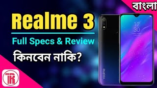 Realme 3 full specification review bangla|Specs, camera, Price|My Honest Opinion & Review
