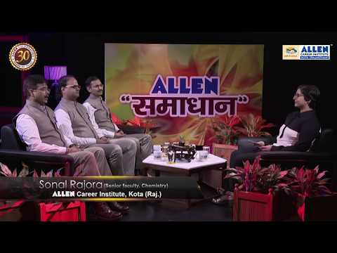 JEE Advanced 2018 Exam Strategy Talk Show by ALLEN Career Institute