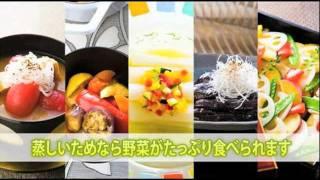 【書籍PV】若林三弥子の蒸しいためレッスン