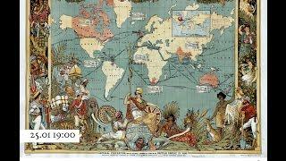Мир цивилизаций