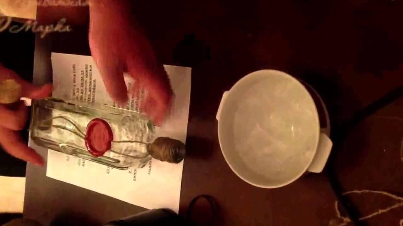 Пломбир под сургуч - YouTube