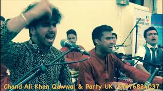Akhiyan Udeek Diyan | Chand Ali Khan Qawwal | Qawwali Event in London 2017