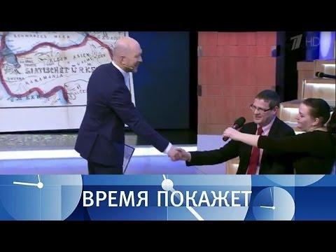 Украинские финансы. Время