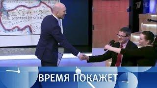 Украинские финансы. Время покажет. Выпуск от30.03.2017