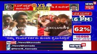 News @8pm | Kannada Election Breaking News | Top Headlines | Apr 18, 2019