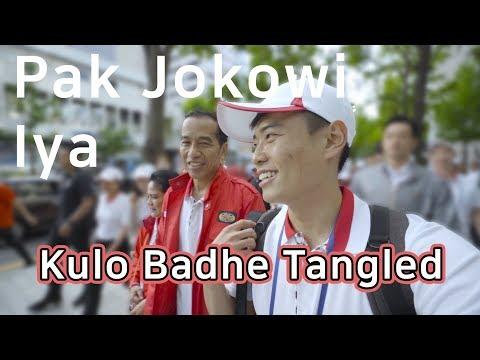 Aku Tanya Pak Jokowi Pakai Bahasa JAWA!!