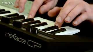 Yamaha Reface - cинтезаторы - обзор от mmag.ru