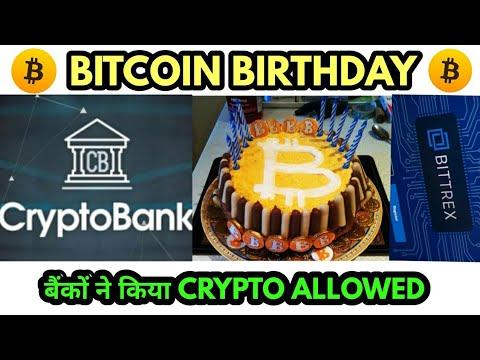 CRYPTO NEWS #215 || आज है बिटकोइन का जन्मदिन, PETRO, BITTREX, BANK ALLOWED CRYPTO TRANSACTIONS