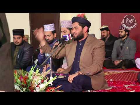 Aj Naina Lahiyan Kyun   Hafiz Muhammad Rehan Roofi  