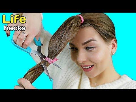 Как отрезать волосы