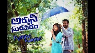 #KanneKanne #ArjunSuravaram #PoraPulihora  Kanne Kanne Cover Song || Mahesh || Balakrishna