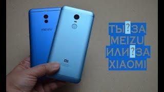 Meizu M6 Note vs Redmi 5 Plus. BLUE. Два БЛАКИТНИХ КИТАЙЦЯ на розпакуванні!