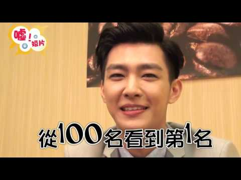 [Eng Sub] 炎亞綸 Aaron Yan being asked about currect affairs