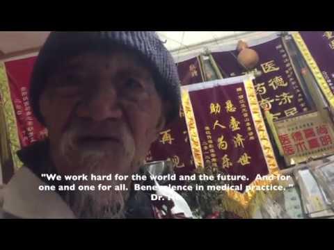 China's Medicine Man of Lijiang