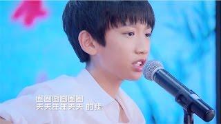 【TF家族练习生演唱】【陈泗旭】江南 超清版 1080P