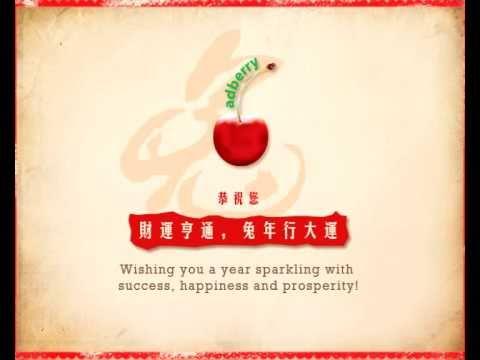 Adberry chinese new year greetings 2011 hd youtube adberry chinese new year greetings 2011 hd m4hsunfo